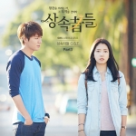[Rom | Eng Lyrics] Changmin (2AM) – Moment [Heirs OST]