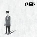[Rom | Eng Lyrics] S.M. The Ballad – Blind (내 욕심이 많았다) [Sung byYesung]