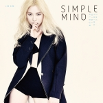 Lim Kim – Love Game (알면 다쳐)